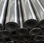 Hydraulic Carbon Steel Pipe